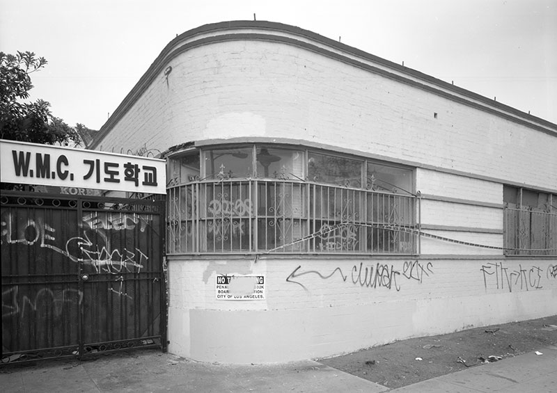 KEHE/KFI studio